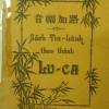 Giới Thiệu Băng Ghi Âm Lu-ca Chương 15 Tiếng Việt Thu Âm Vào Năm 1900
