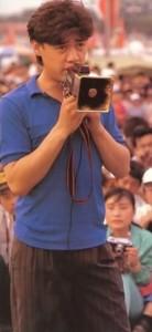 wuerkaixi_1989