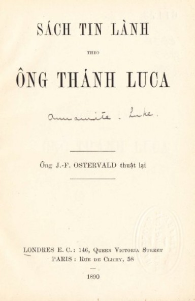 Luke_1890_TitlePage_s