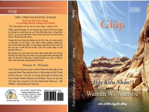 Giop_Cover