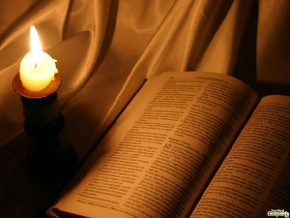 Bible_47