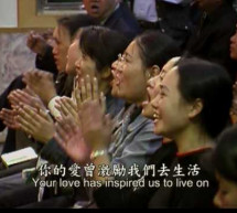 Thập Tự Của Chúa Tại Trung Hoa (11/18)