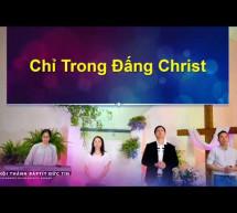 Chúa Nhật 26/4/2020: Hội Thánh Baptist Đức Tin Dallas, Texas