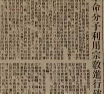 Thập Tự Của Chúa Tại Trung Hoa (8/18)