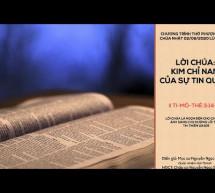 Chúa Nhật 2/8/2020: Hội Thánh Gia Định