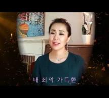 Nếu Dân Ta Khẩn Cầu – Lời Korean