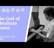 Thánh Ca: Ngợi Giê-hô-va Thánh Đế – Piano