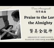 Thánh Ca: Nguyện Tụng Mỹ Chúa Linh Năng – Piano