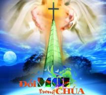 Thông Báo: Hội Đồng Giáo Hạt Tin Lành Việt Nam Tại Hoa Kỳ