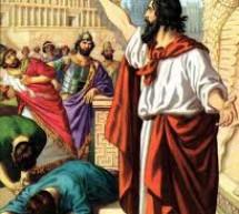 Cùng Học Kinh Thánh: Lu-ca 11:29-32