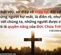 Lời Chúa Mỗi Ngày: I Cô-rinh-tô 1:18