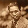 Hạ Xuyên Phong Ngạn  – Toyohiko Kagawa – Phần 6
