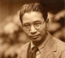 Hạ Xuyên Phong Ngạn  – Toyohiko Kagawa – Phần 1