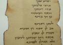 Thánh Ca Aramaic: Bài Cầu Nguyện Của Chúa